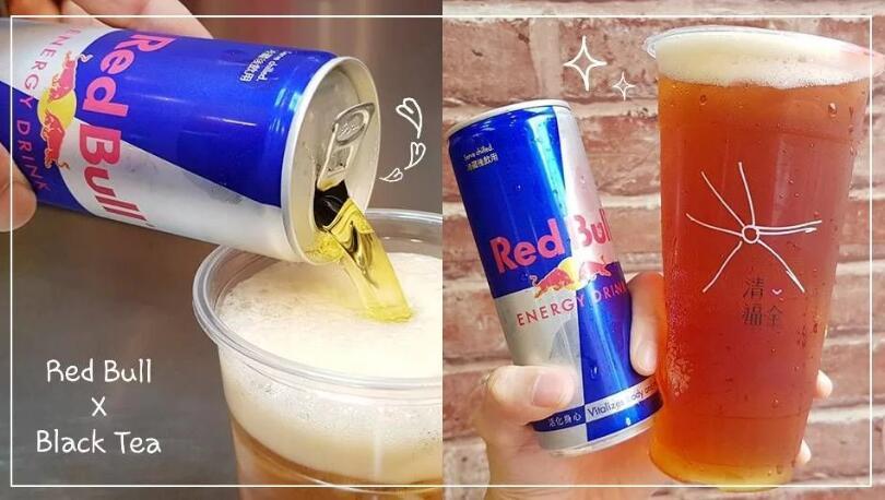清心福全与Red Bull推出Red Bull红牛能量红茶!一整罐Red Bull的Red Bull红牛能量红茶